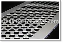 Perforated Plate From China Manufacturer Manufactory