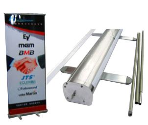 how to use a roll up machine