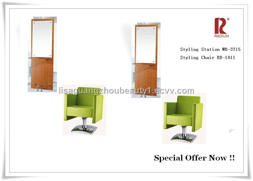 I want to be beautiful beauty salon furniture for Salon furniture makeup station