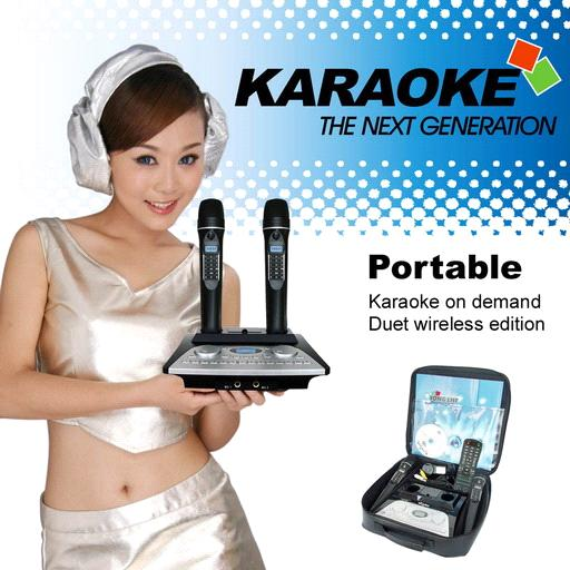kod karaoke machine
