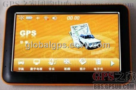 Spy Car Gps Tracker Sale also Gps Tracker For Car Price In Delhi moreover 1931842 likewise Images Jamming Gps Tracking Devices further S Reviews Vehicle Gps. on car anti tracker gps jammer blocker