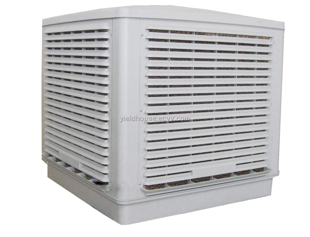 Air Conditioner/Cooler #605951