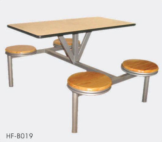 Dining Table And Chair HF B019 China Dining Table Set