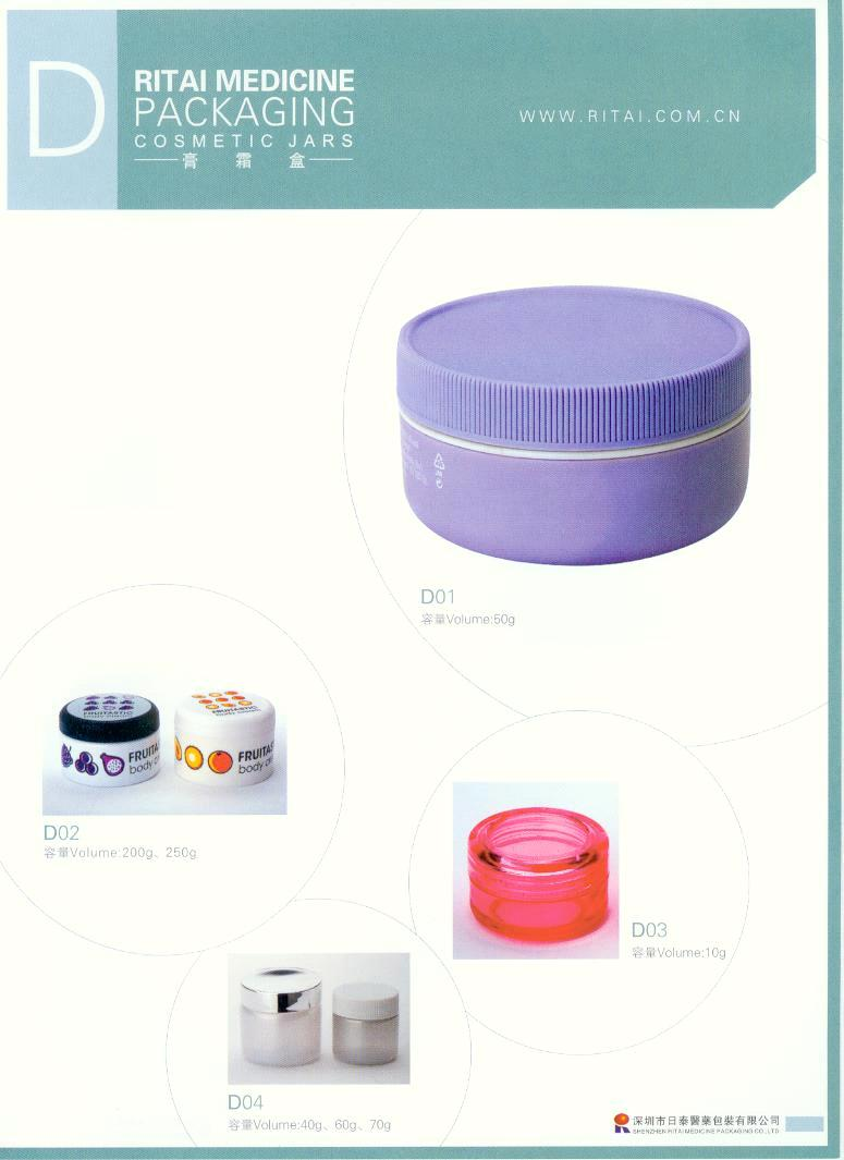 cosmetic-helesay-13