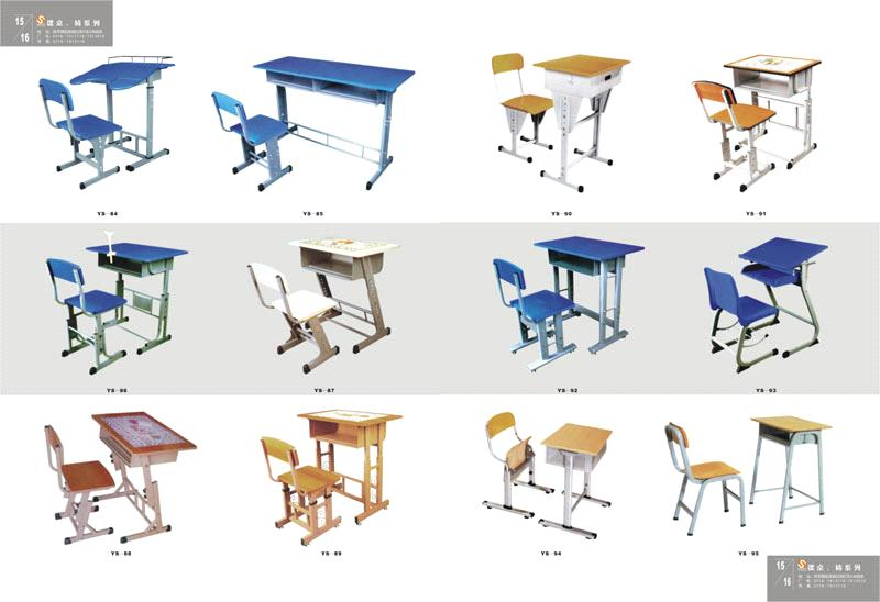 School desk chair purchasing souring agent for School furniture from china