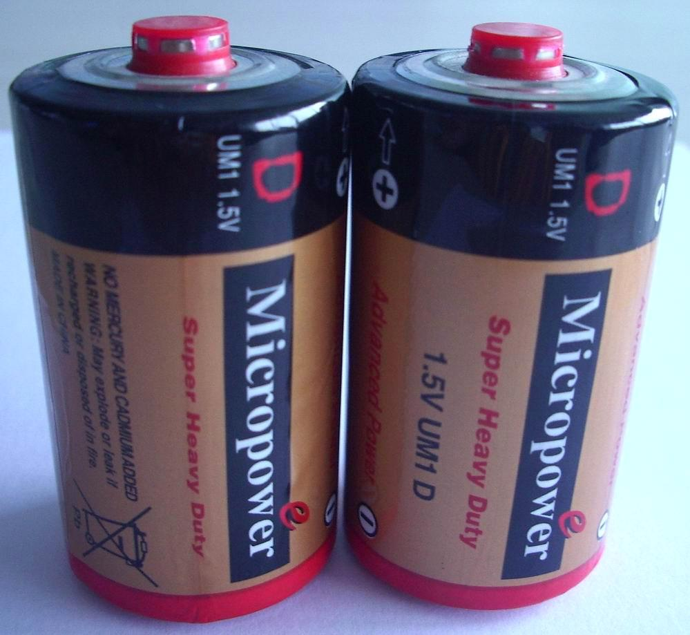 Zinc Carbon Battery D purchasing, souring agent | ECVV.com ...