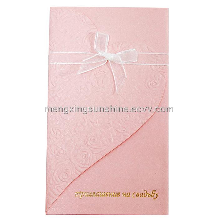Classic Wedding Invitation Cards W002C