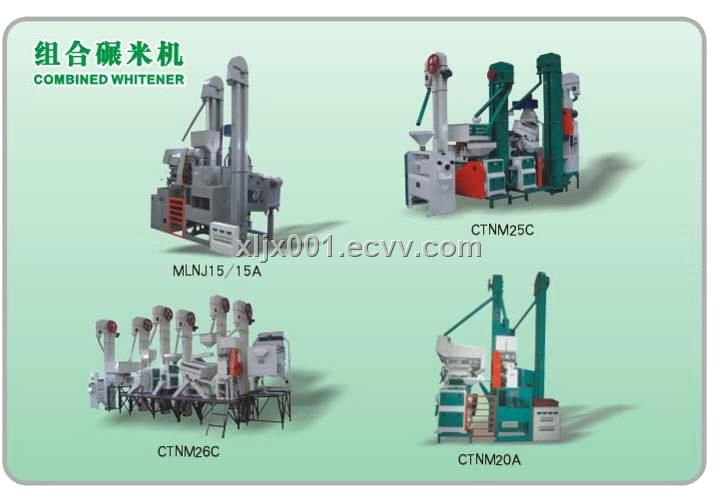 Complete Set Rice Mill