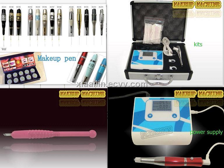make up machine