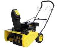 Snow Thrower - 211, 4.0 HP