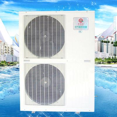 Heat Pumps And Chillers For Swimming Pool Purchasing Souring Agent Purchasing