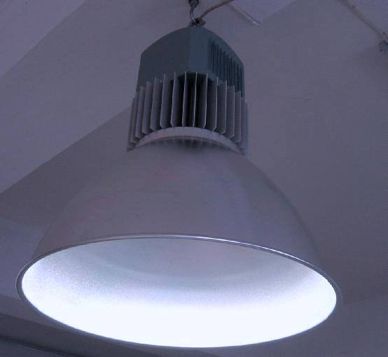 LED High Bay Light (50W) Purchasing, Souring Agent