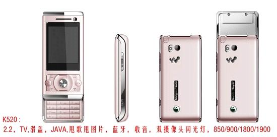 Baoxing Mobile phone K5202