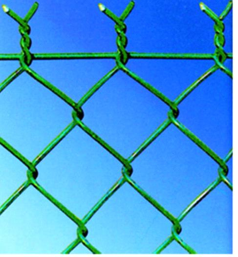 Amazon.com: Chain Link Fence: Home  Kitchen