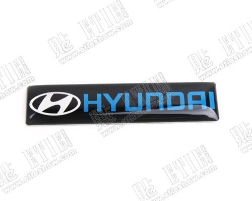 Adhesive car logo sticker k5 060060032 china car logo etieshow