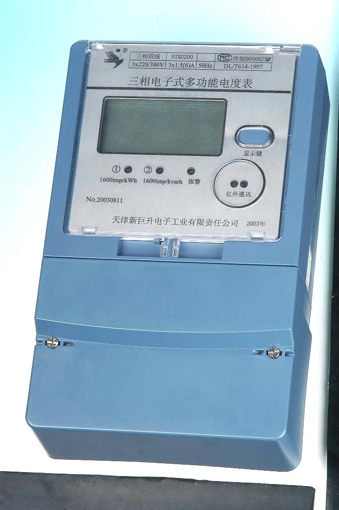 Measuring Electrical Products : Three phase static multi functional electrical measuring