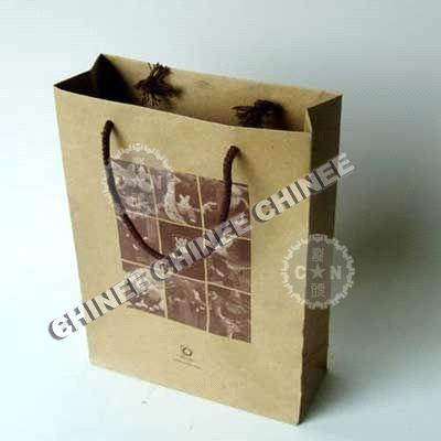 Custom Paper Gift Bags on Gift Bag Printed Bag Shopping Paper Bags Paper Gift Bags Gi  Custom