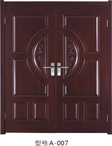 Steel Wooden Door