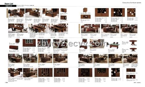 office furniture from this supplier china office chair china office chair