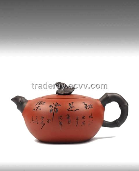 China_Chinese_Tea_Pot_Yixing_Zisha_Clay_purple_clay