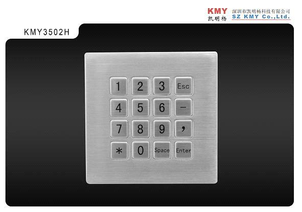 Non Encryption Pinpad KMY3502H