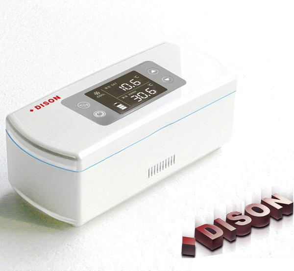 Portable Refrigerator for Medicine Cooling - High Capacity Battery