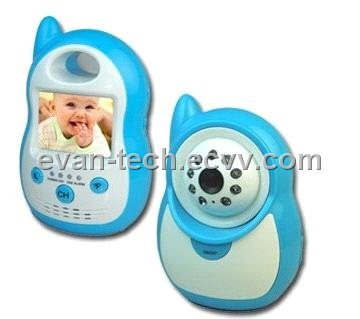 2 4ghz wireless baby monitor evan 8213ag china wireless camera lcd baby c. Black Bedroom Furniture Sets. Home Design Ideas