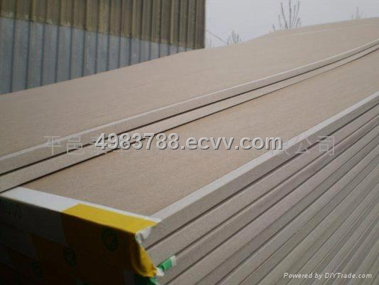 Regular Product Gypsum Board : Mm thick regular gypsum board purchasing souring agent