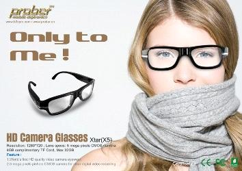 Glasses Hidden Camera