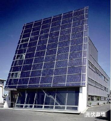 ... INTEGRATED PHOTOVOLTAIC - China BUILDING INTEGRATED PHOTOVOLTAIC