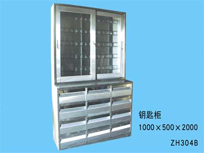 stainless steel key cabinet zh b china