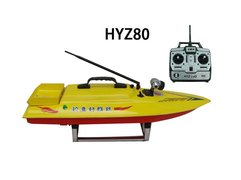Rc bait boat hyz80 purchasing souring agent for Remote control fishing boats