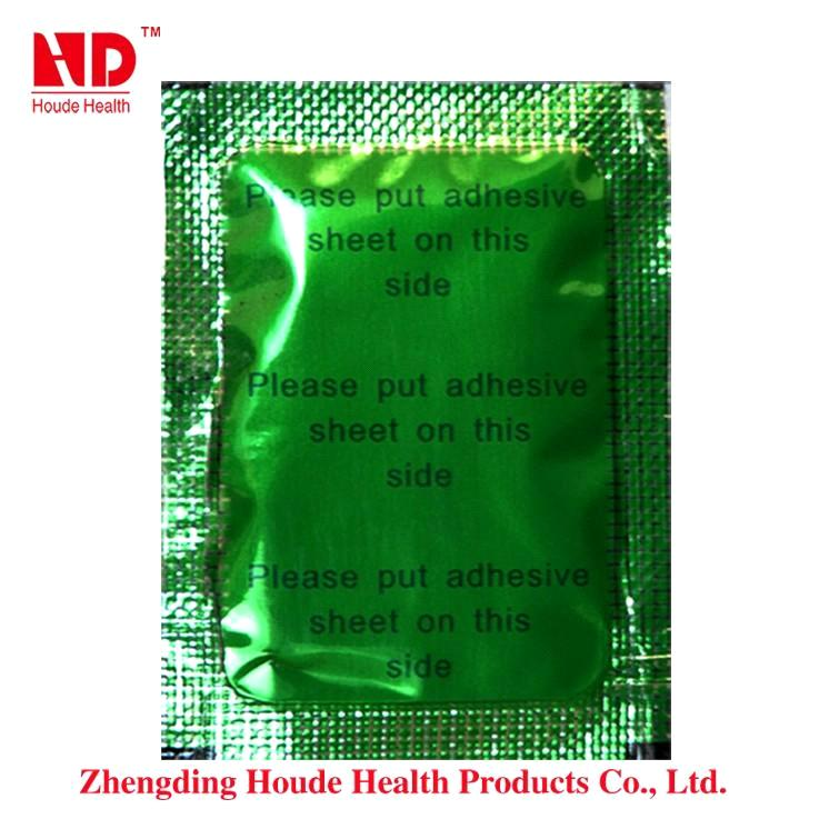 weight loss detox foot patch-- GREEN VERSION - China slimming detox foot patch, Houde