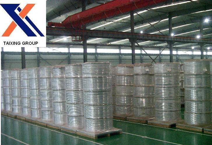 Aluminium Coil Tube for Refrigeration Purpose