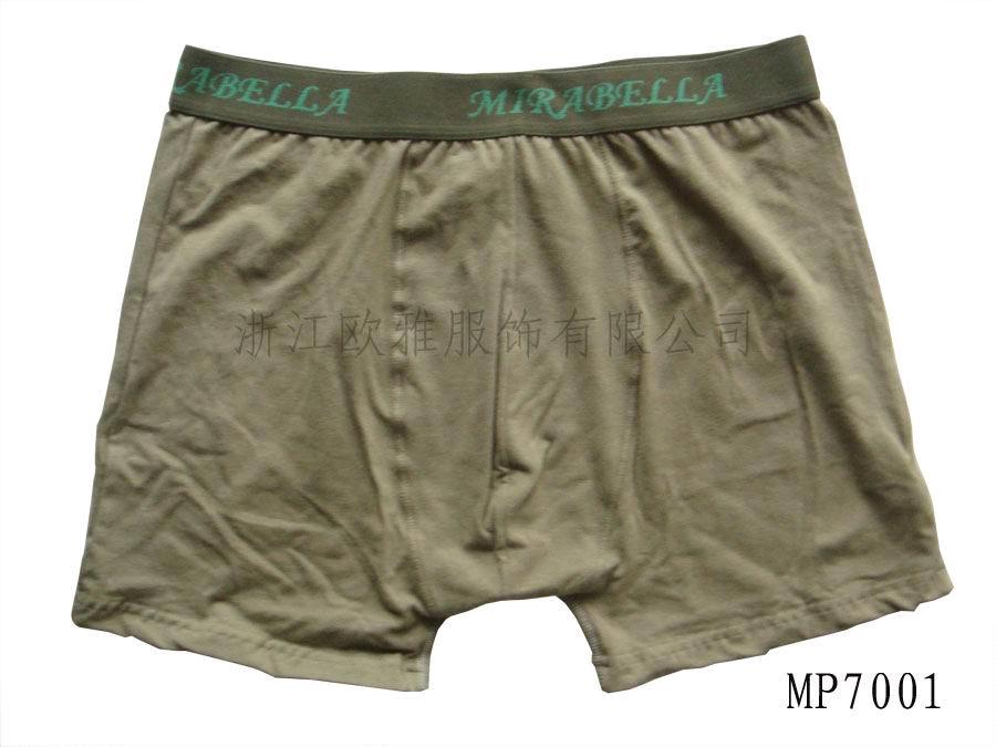 underwear,men's underwear,boxers,briefs,cotton underwear (mp9003 ...