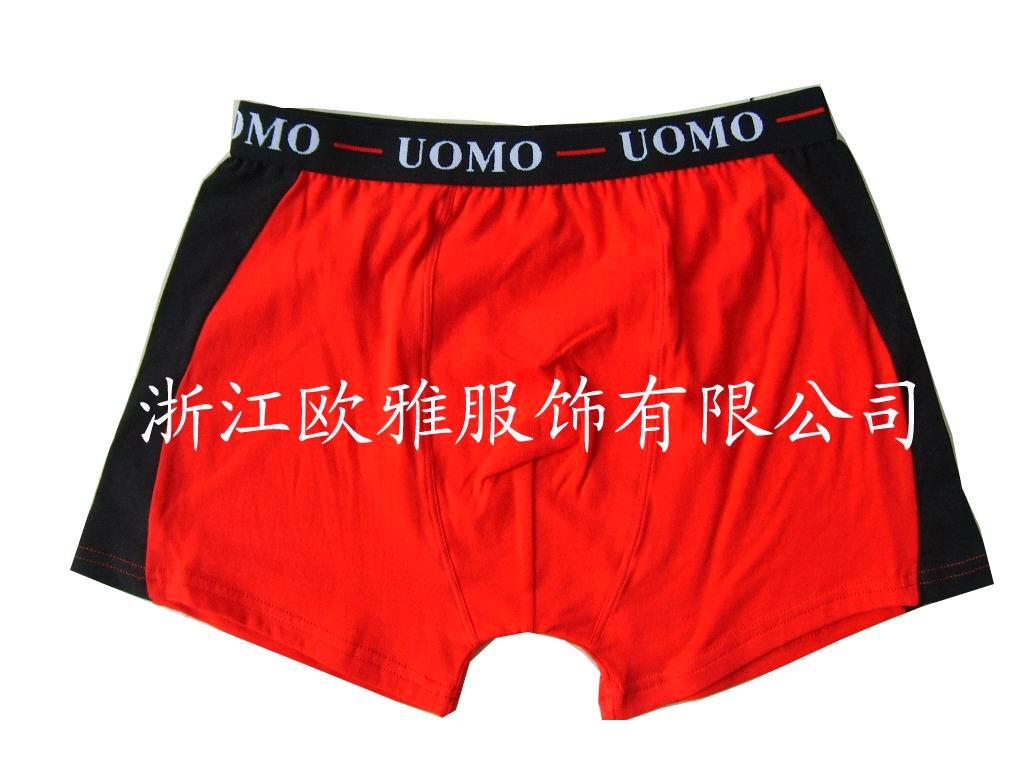 underwear,men's underwear,boxers,briefs,cotton underwear (mp9003 ...