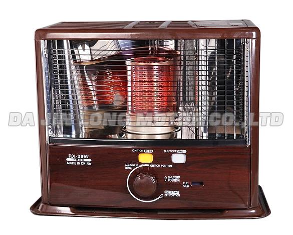 Kerosene Heater Rx 29w High Efficiency Purchasing