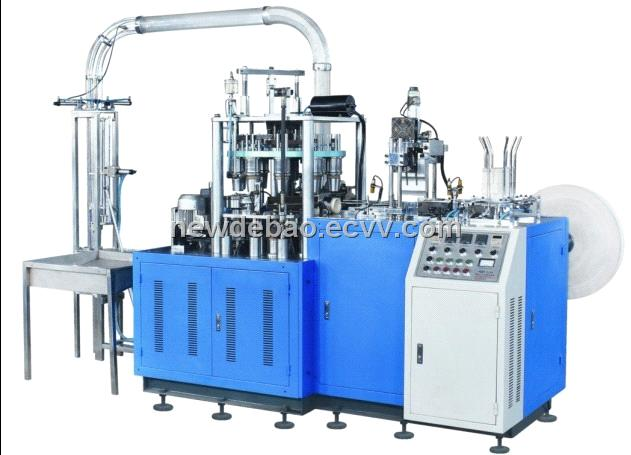 Middle Speed Paper Cup Machine (DBZB75) DBZB75