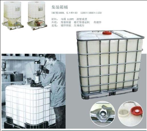 ibc tank 1000l purchasing souring agent purchasing service platform. Black Bedroom Furniture Sets. Home Design Ideas