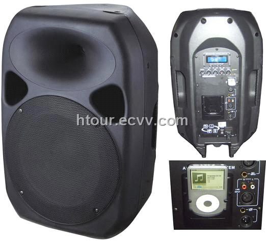 How to Install PA System in Car -