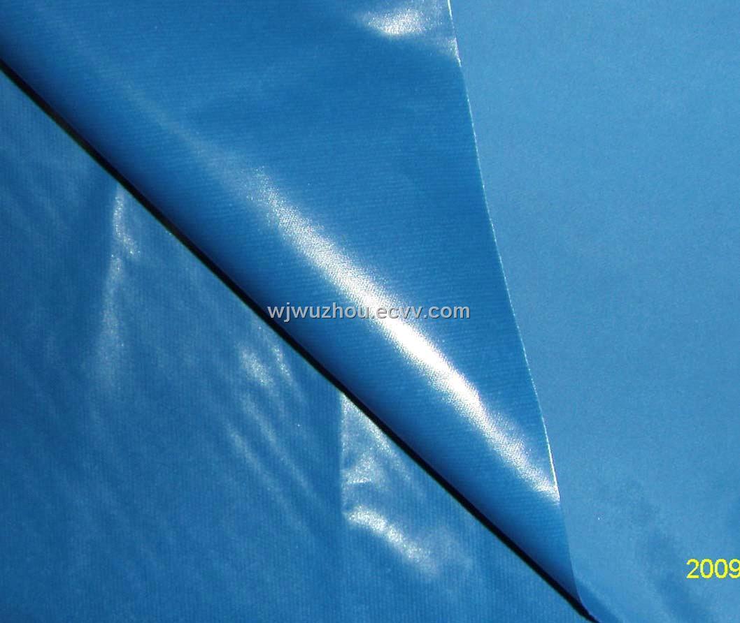 Vinyl Coated Nylon Fabric 79