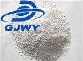 Calcium Hypochlorite Purchasing Souring Agent Ecvv Com