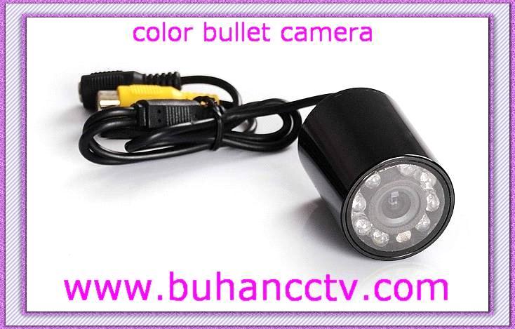 Color Bullet Cameras