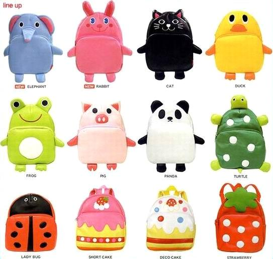 Zoo Packs Little Kid Backpacks-(KB-002) (KB-002) - China little ...