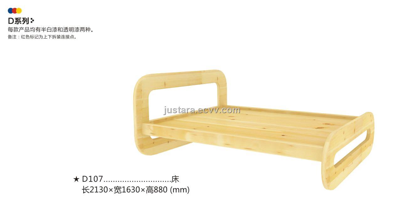 china children bedroom furniture. Children Solid Wood Bed China Bedroom Furniture