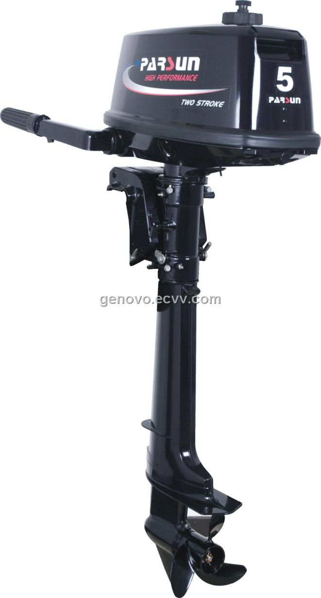 2 Stroke Outboard Motor 5hp Purchasing Souring Agent