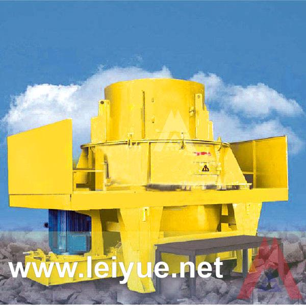 yifan machinery sand making machinery maintenance Zhengzhou yifan machinery co,ltd  it cannot solve the recycling problem of sand stone and cement in the concrete  convenient operation and maintenance.