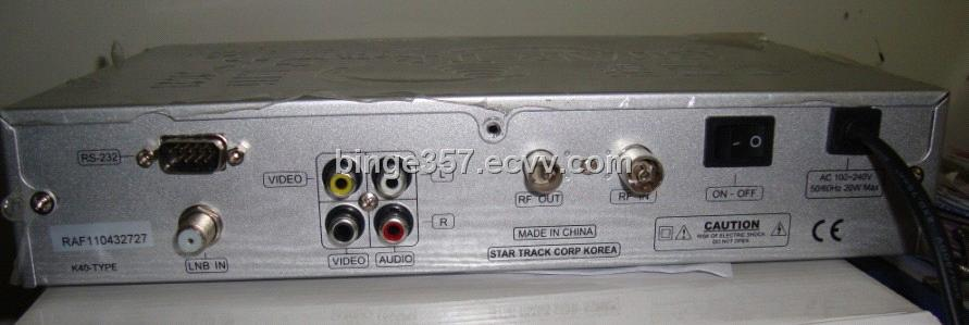 digital satellite receiver dvb set top box tv receiver > .STAR TRACK