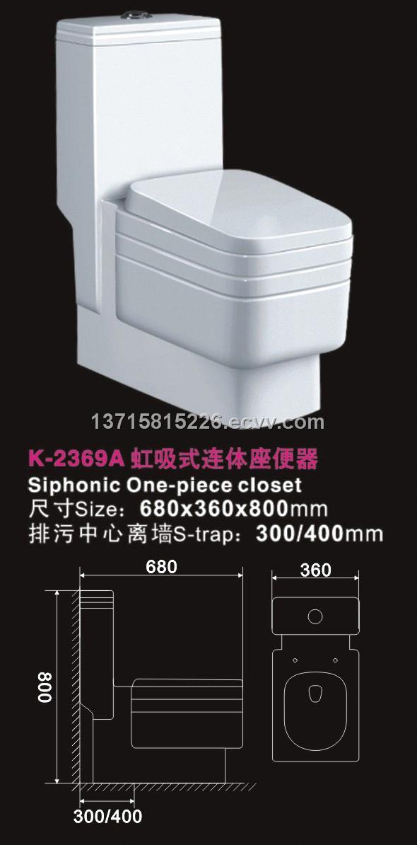 Sanitaryware C089 Purchasing Souring Agent