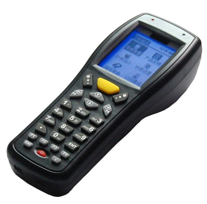 Handheld Laser Barcode Scanner Realtime Tracker